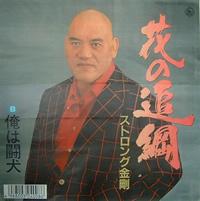 http://nanko-futoi-nagai.c.blog.so-net.ne.jp/_images/blog/_c47/nanko-futoi-nagai/c0037659_018585.jpg